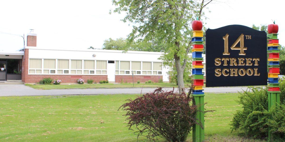 14th Street School July 2017 update!